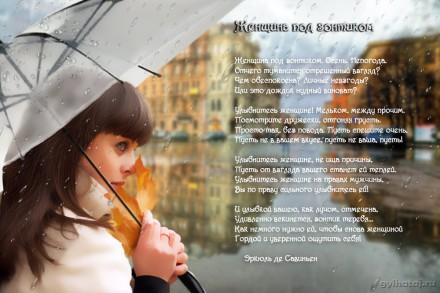 Вірші, привітання,тексти пісень, рекламні слогани на замовлення. Киев. фото 1