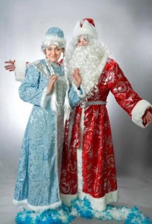 Заказать деда Мороза в Херсоне. Херсон. фото 1