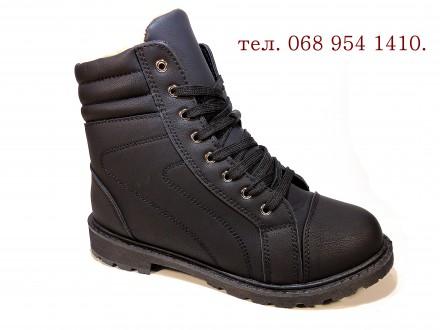 Ботинки женские зимние, черные, на шнуровке и молнии. Размер 35-40.. Хмельницкий. фото 1