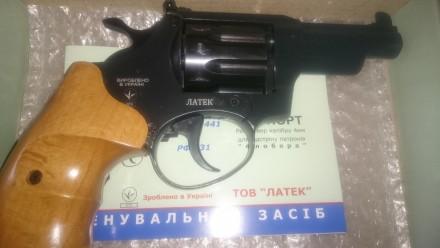 Продам флобер рф 431. Харьков. фото 1