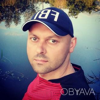 Ищу девушку для серьёзных отношений.. Днепр, Днепропетровская область. фото 1
