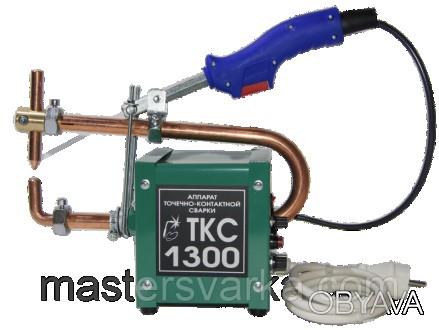 Ткс-1300 -это базовый аппарат точечной сварки семейства ТКС,предназначенный для . Днепр, Днепропетровская область. фото 1