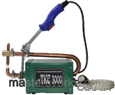 Аппарат контактно-точечной сварки ТКС-3000 -это следующий после Ткс-2500,более м. Днепр, Днепропетровская область. фото 1