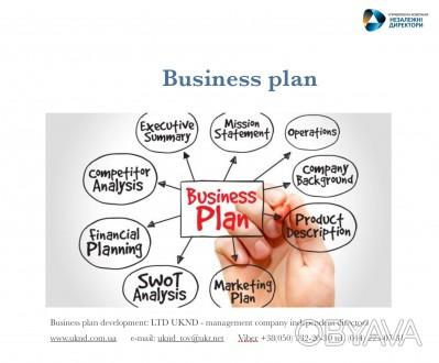 Бизнес планы английский как открыть автомойку бизнес план