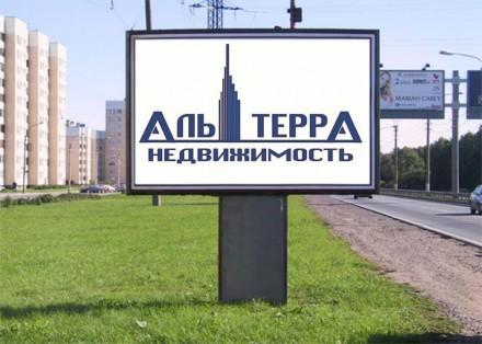 Сотрудничество вна рынке недвижимости. Одесса. фото 1