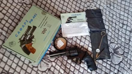 Револьвер Сафари РФ441 под патрон Флобера. Киев. фото 1