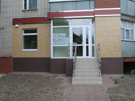 Продам помещение под магазин по ул. Мазепы 22. Чернигов. фото 1