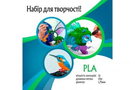 Набор PLA пластика для 3Д ручки от Plexiwire. Харьков. фото 1