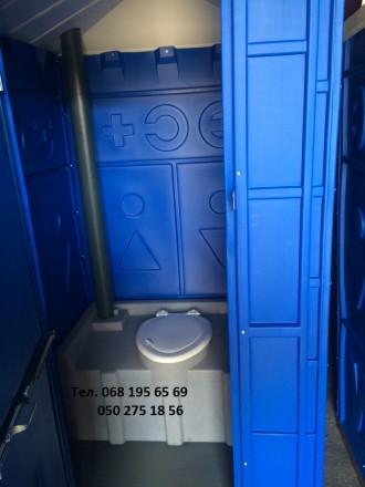 Биотуалет. Кабина уличная туалетная. Киев. фото 1