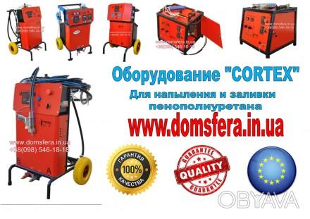 Оборудование для бизнеса торговой марки CORTEX. Европейское качество – доступная. Херсон, Херсонская область. фото 1