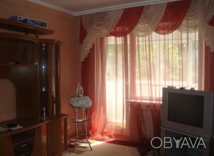 В квартире есть все для комфортного проживания. Запорожье, Запорожская область. фото 1