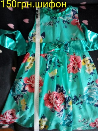 Продам платья для Вашей принцессы. Сумы. фото 1