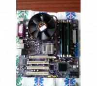 Продам в сборе: материнская плата ECS 915-M5GL+ процессор+ вентилятор,+ ОП -2шт.. Киев. фото 1