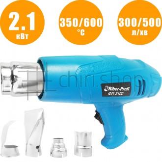 Термофен технічний Riber 2100 будівельний фен технический промышленный 29ba5d5844cb5