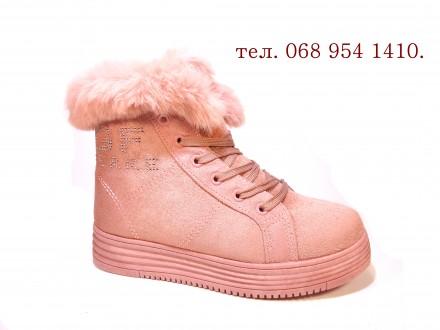 Ботинки женские, зимние, замшевые, розовые. Размер 35-40.. Хмельницкий. фото 1