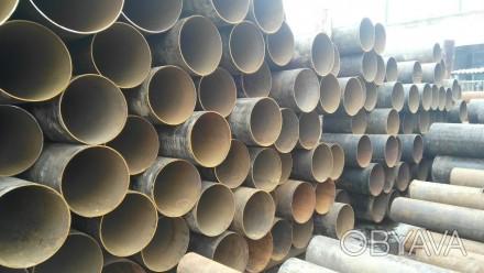 Труба б.у  ф530*11-10 прямошовная Вес метра трубы 134.51 кг   Продажа от 1-го . Днепр, Днепропетровская область. фото 1