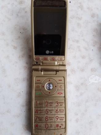 Телефон. Львов. фото 1