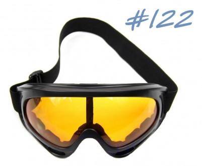 ᐈ Лижні окуляри. Маска для сноуборда 949e13c327e22
