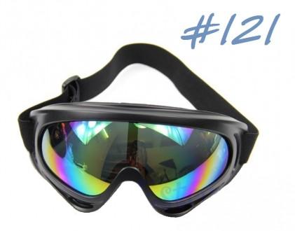 ᐈ Лижні окуляри. Маска для сноуборда 506be02a5e106