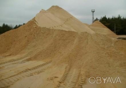 Предлагает купить речной песок высокого качества. Речной песок — это строительн. Киев, Киевская область. фото 1