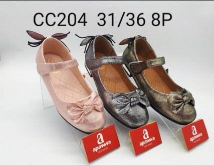 Дитяче взуття Хмельницький - купити взуття для дітей на дошці ... 96085bf97a6f5