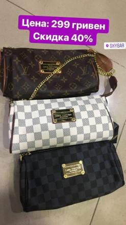 03314a718d34 Чёрная пятница скидки до 70% женские стильные сумки от ведущих брендов. 250  ГРН