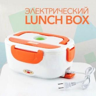 Ланч-бокс для еды Electronic Lunchbox с подогревом. Надворная. фото 1