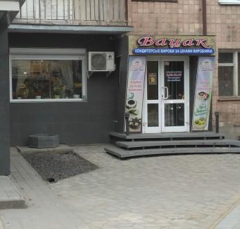 Продаж торговельного приміщення в центрі міста. Луцк. фото 1