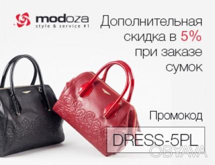 8e0e5ce367b0 ᐈ Интернет-магазин брендовой одежды и аксессуаров ᐈ Киев 230 ГРН ...
