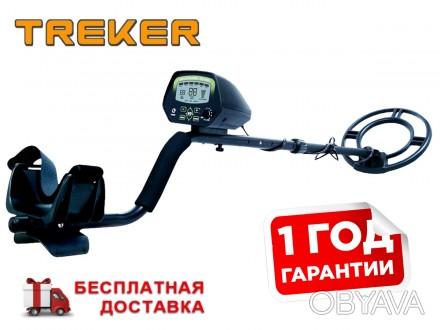 Конструкция металлоискателя TREKER GC-1037 очень прочная, легкая и практичная. В. Киев, Киевская область. фото 1