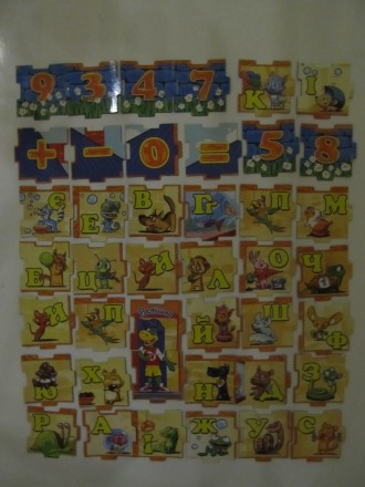 Магниты растишка В продаже есть полная карта В продаже есть поштучно(наличие у. Киев, Киевская область. фото 6