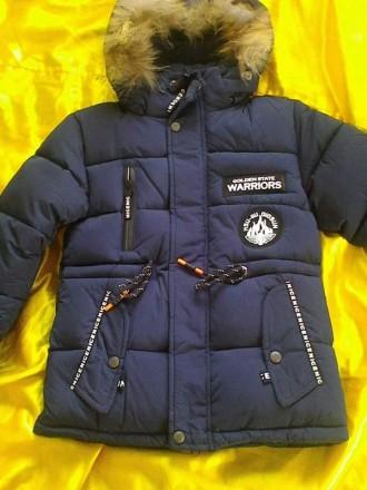 Зимова куртка для хлопців. Ивано-Франковск. фото 1