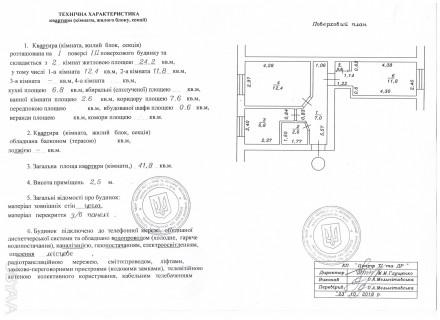 Буча,Київська обл.центр,2-кімн.42 кв.м під офіс,29500$,старий фонд,від власника. Буча. фото 1