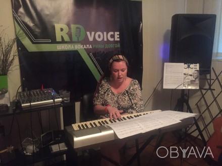 Вокальный клуб RDvoice - Vocal club RDvoice - это уникальный социальный проект, . Киев, Киевская область. фото 1