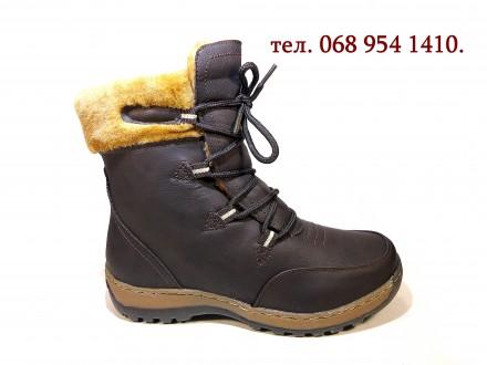 Ботинки женские, зимние, комфортные, модные и теплые. Размер 35-40.. Хмельницкий. фото 1