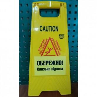 Знак предупреждения