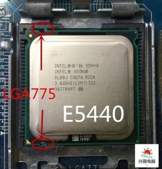 Процессор Socket 775 Xeon E5440 4ядра quad-core 2.83 ГГц 12 МБ 1333 мГ. Вознесенск. фото 1