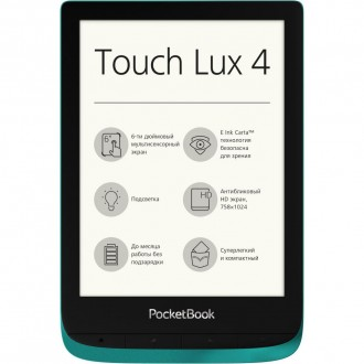 Електронна книга Pocketbook 627 Touch Lux 4 Silver, Emerald,Black. Самбор. фото 1