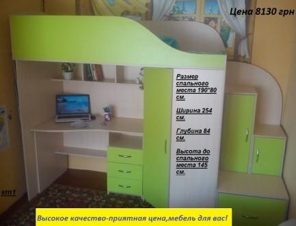 Детская кровать,мебель. Харьков. фото 1