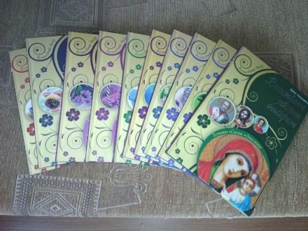 Серия книг. Бердянск. фото 1