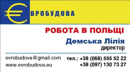 Запрошення піврічні!!!. Днепр. фото 1