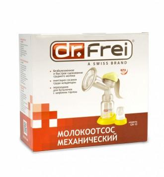 Новый молокоотсос Dr.Frei (Доктор Фрай). Киев. фото 1