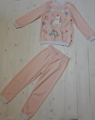 Пижама. Черкассы. фото 1