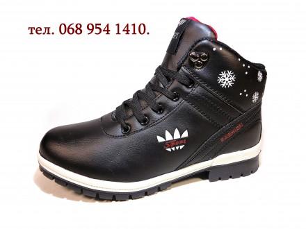 Жіночі черевики - купити жіноче взуття на дошці оголошень OBYAVA.ua e29120304f6c3