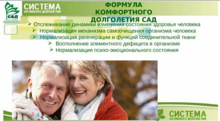 ВЫГОДНЫЙ БИЗНЕС В СФЕРЕ ЗДОРОВЬЯ. Киев. фото 1
