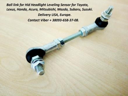 REAR Link Rod Leveling-Height control sensor. Вышгород. фото 1