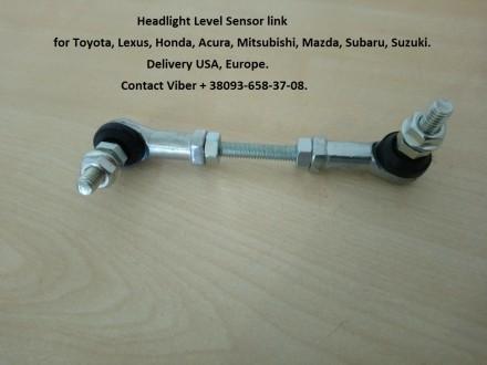 Head Lamp Level sensor Rear Link. Вышгород. фото 1