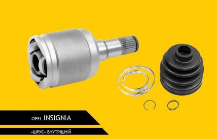 Новый внутренний ШРУС Opel Insignia. Черкассы. фото 1