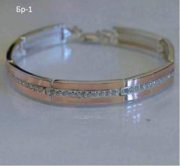 Бесподобные браслеты из серебра с золотой накладкой. Николаев. фото 1