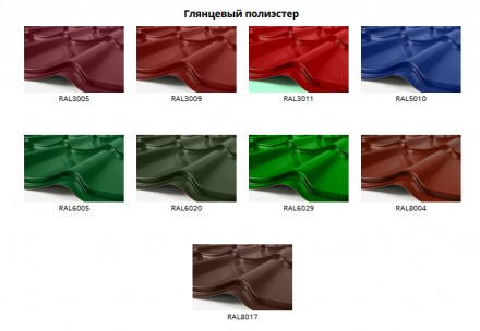 Качественный и эргономичный металлический блок-хаус демонстрируемый в различных . Ровно, Ровненская область. фото 9